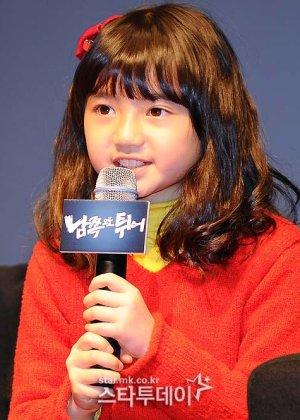 Park Sa Rang in South Bound Korean Movie (2013)