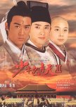 Favorite Chinese Dramas 2000