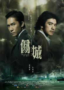 Confession of Pain (2006) poster