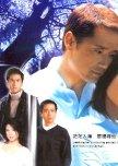 PTW: Hong Kong Dramas