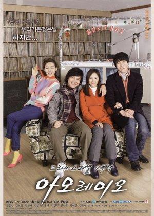 Drama Special Series Season 2: Amore Mio