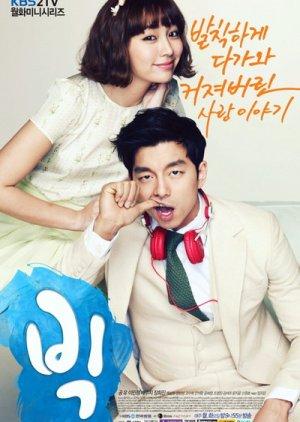 Big (2012) poster