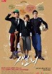 tvN ~ Dramas (2010-2015)