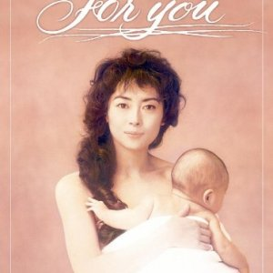 For You (1995) photo