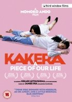 Kakera: A Piece of Our Life (2010) photo