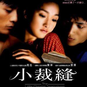 Balzac and the Little Chinese Seamstress (2002) photo