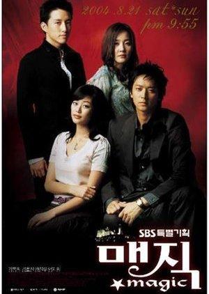 Magic (2004) poster