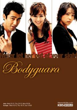 Bodyguard (2003) poster
