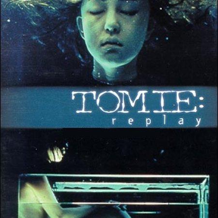 Tomie: Replay (2000) photo