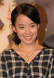Kang Yi Lee in Qing Mi Xing Ti Yan: Male Version Taiwanese Drama (2010)