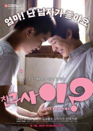 Just Friends? (2009) poster
