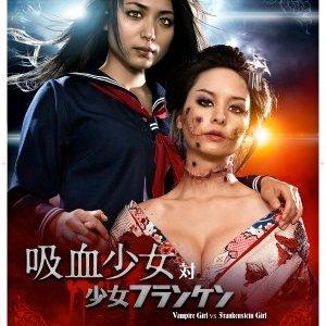 Vampire Girl vs. Frankenstein Girl (2009) photo