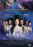 Hong Kong Movies