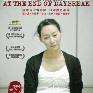 At the End of Daybreak (2009) photo
