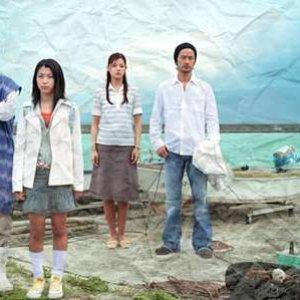 Ruri no Shima (2005) photo