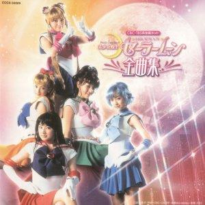 Pretty Guardian Sailor Moon (2003) photo
