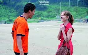 In Another Country (2012) photo
