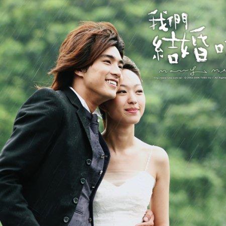 Marry Me (2006) photo