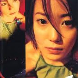 Ai wo Kudasai (2000) photo