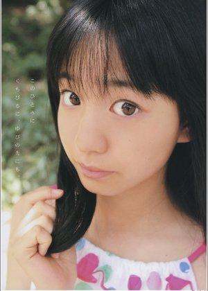 Ono Asuka in Vanished Japanese Movie (2006)