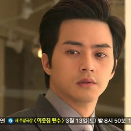 Stars Falling From the Sky Episode 18