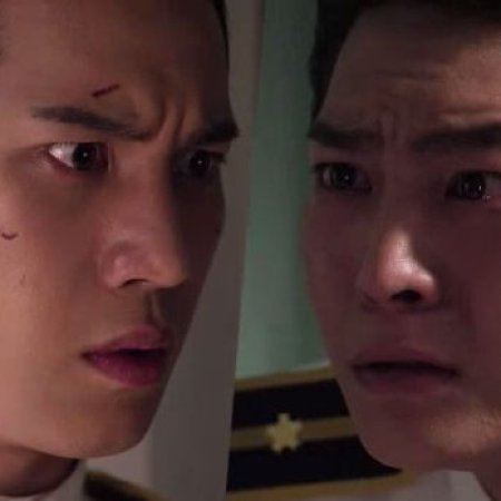 The Bridal Mask Episode 14