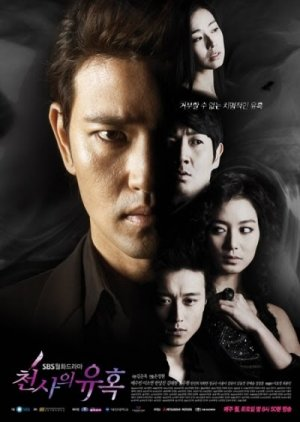 Temptation of an Angel (2009) poster