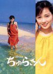2000-2015 - J-Dramas  (Asadora and Taiga) (Watched/PTW)