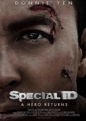 Special ID (2013) poster
