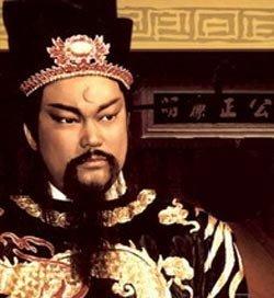 Justice Bao (1993) photo