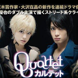 Quartet (2011) photo
