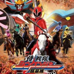 Samurai Sentai Shinkenger the Movie: The Fateful War (2009) photo