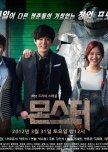 jTBC Dramas