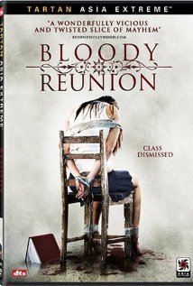 Bloody Reunion (2006) photo