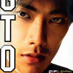 GTO: The Movie (1999) photo