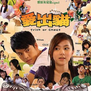 Trick Or Cheat (2009) photo