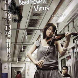 Beethoven Virus (2008) photo