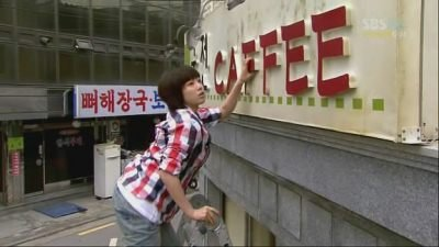 Coffee House Episode 2