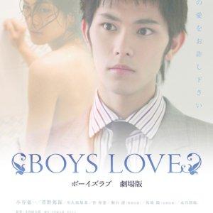 Boys Love 2 (2007) photo