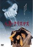 Korea.net's list of must-see films