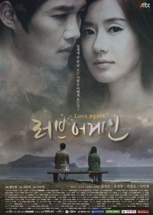 Love Again (2012) poster