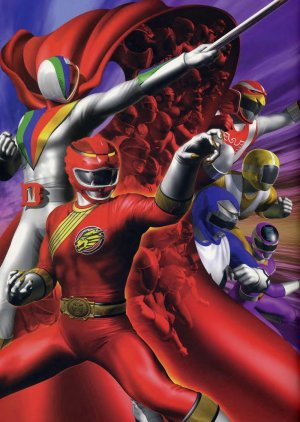 Hyakujuu Sentai Gaoranger vs. Super Sentai (2001) poster