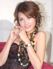 Zhi Ai Song in In Love With A Rich Girl Taiwanese Drama (2004)