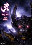 Garo Chronology