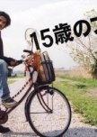 TV: Japan