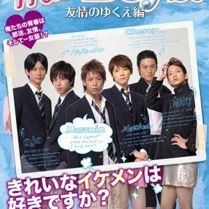 Miss Boys - Yuujo no Yukue (2012) photo