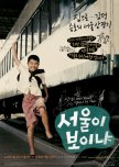 Children in Korean movies