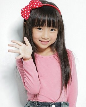 Xie Lucia