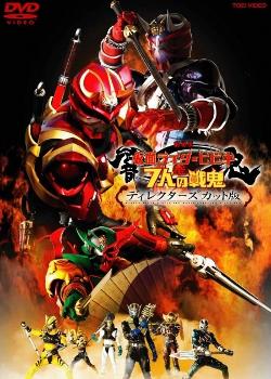 Kamen Rider Extended Canon - by Amonimus - MyDramaList