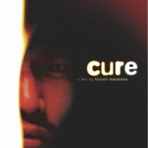 Cure (1997) photo